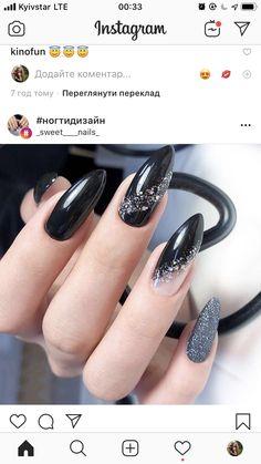 Elegant Nails, Classy Nails, Stylish Nails, Cute Nails, Dark Nail Designs, Classy Nail Designs, Beautiful Nail Designs, Christmas Gel Nails, Dark Nails