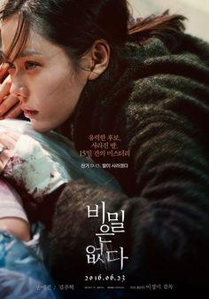 2018 年の 7122 件のおすすめ画像 ボード korean drama movie