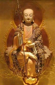 Kshtigharba Bodhisattva (J: Jizō)who goes to all worlds, even the deepest hells, in order to help rescue all beings.