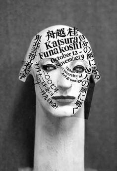 舟越桂|自分の顔に語る 他人の顔に聴く H Design, Book Design Layout, Graphic Design, Modern Sculpture, Sculpture Art, Japanese Poster, Communication Design, Typography Poster, Installation Art