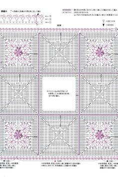Loom Crochet, Manta Crochet, Crochet Art, Crochet Motif, Loom Knitting, Crochet Flowers, Crochet Patterns, Motifs Granny Square, Granny Square Crochet Pattern