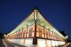 "Gyeongbokgung at Night - Gyeongbok Palace is in the ""Heart of Old Seoul"" in the Gwanghwamun area in Jongro-gu. There are many attractions in this area, but visiting Gyeongbokgung and taking in the history and beauty that is Seoul is a must-do for all visitors to the Korean capital."