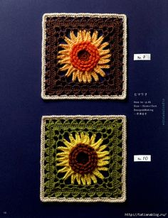 "Photo from album ""Asahi Original - Flower Motif on Yandex. Craft Patterns, Crochet Patterns, Flower Motif, Flower Granny Square, Japanese Crochet, Fun Crafts To Do, Japanese Patterns, Square Patterns, Crochet Books"