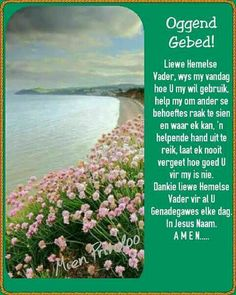 Greetings For The Day, Goeie Nag, Goeie More, Afrikaans Quotes, Inspirational Qoutes, U & I, Good Morning Wishes, Prayers, Beach