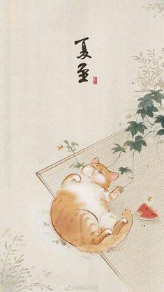 Cat in traditional oriental art. Cat in traditional oriental art. Art And Illustration, Illustrations, Japanese Illustration, Image Japon, Asian Cat, Japanese Cat, Cat Wallpaper, Japan Art, Cat Drawing