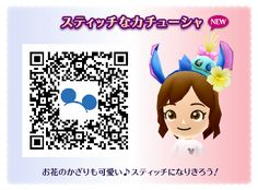 Disney Magical World, Animal Crossing, Coding, Qr Codes, Ds, Video Games, Nintendo, Animals, Letters