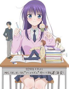 70 Midara Na Ao Chan Wa Benkyou Ga Dekinai Ideas Chan Anime Me Me Me Anime