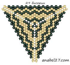 Схемы треугольников - мозаичное плетение 9 | - Схемы для бисероплетения / Free bead patterns -