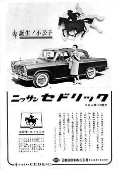 古いですねぇー。コロナは初代のダルマと呼ばれていた頃ですので、1957~8年頃でしょうか?