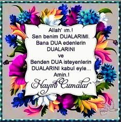 Islamic Images, Islamic Quotes, Happy Birthday Images, Funny Cat Pictures, Allah, Diy And Crafts, Wallpaper, Anne, Youtube