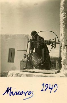 1949 Mykonos, Vintage Pictures, Old Pictures, Greece History, Old Time Photos, Greece Pictures, Islands, Vacations, Black And White