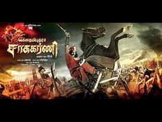 #NBK #Balakrishna and #ShriyaSaran's #GautamiPutraSatakarni Tamil version Trailer here --->>> https://goo.gl/Rf33BT