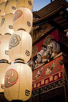 """Gion Festival, Kyoto, Japan. The Sacred Crests of Yasaka-Shrine, Kyoto Gion, designed on the lanterns are """"Mitsu-Domoe"""" and """"Mokkoh."""""""