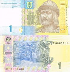 1 hrywna, Ukraina