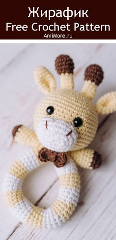 PDF Жирафик погремушка крючком. FREE crochet pattern; Аmigurumi animal patterns. Амигуруми схемы и описания на русском. Вязаные игрушки и поделки своими руками #amimore - Жираф, маленький жирафик, погремушка, грызунок, giraffe, jirafa, girafa, girafe, giraffa, żyrafa, гираффе, žirafa. Amigurumi doll pattern free; amigurumi patterns; amigurumi crochet; amigurumi crochet patterns; amigurumi patterns free; amigurumi today.