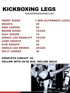 Looking for great legs? Look no further!
