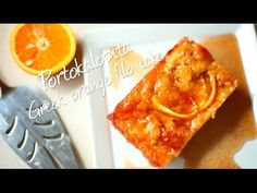 Greek orange filo cake - Portokalopita - this recipe is so easy to do. Fearful of filo? No problem here! You simply tear the filo to shreds before adding it to the orange and cinnamon infused cake mixture!