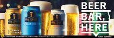AD GALLERY|CRAFT SELECT <クラフトセレクト>|クラフトビール サントリー