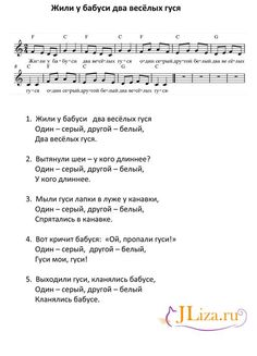 Ukulele, Violin, Motivational Quotes For Life, Life Quotes, Easy Sheet Music, Piano Music, Songs, Sheet Music, The Piano