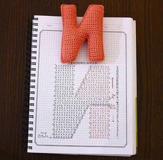 вязаная буква И