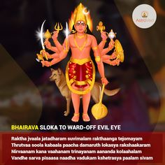 Chanting The hymn dedicated to Lord Bhairava and which explains facets of the fierce form of Lord Shiva can help devotees to get rid of Evil Eyes. Chant this mantra on the day of waning moon