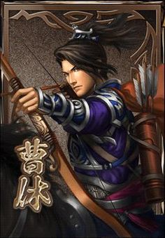 Cao Xiu - Dynasty Warriors Blast