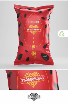SPAR Sunflower Seeds (Concept) on Packaging of the World - Creative Package Design Gallery