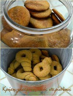Μπισκότα κανέλας με μέλι και μαύρη ζάχαρη - cretangastronomy.gr Cereal, Cookies, Breakfast, Sweet, Desserts, Food, Crack Crackers, Morning Coffee, Candy