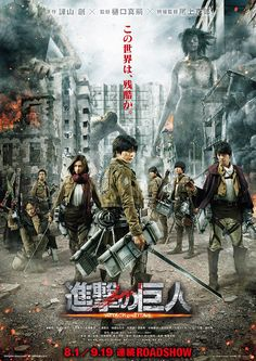 New 'Attack on Titan' trailer finally has us excited