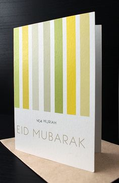 Contemporary Designs from the Geometric collection. A collaboration between in my studio & the Ramadan Cards, Ramadan Greetings, Eid Cards, Eid Mubarak Greetings, Eid Mubarak Card, Eid Mubarak Greeting Cards, Congratulations Greetings, Eid Al Fitr, Album Photo