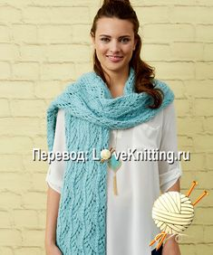 Ажурный шарф Rubrics, Knitting, Crochet, Knitted Scarves, Diy, Fashion, Tricot, Breien, Knitting Scarves