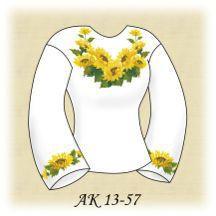 Заготовка к вышиванке женской АК 13-57