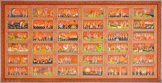 Krishna Lila, Folk Art Water Color Painting on PattiFolk Art From The Temple Town Puri (Orissa)Artist: Rabi Behra Krishna Lila, Lord Krishna, Haida Gwaii, Online Greeting Cards, Madhubani Painting, India Art, Paint Colors, Folk Art, Watercolor Paintings