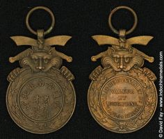 Military and Native Guard Merit Medal - by Delande