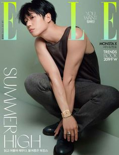 Jung Hae In decorates the August 2019 issue of Elle Korea. He is set to appear in a film with Kim Go Eun also in August. Korean Wave, Korean Star, Korean Men, Asian Actors, Korean Actors, K Drama, Jung In, Kdrama Actors, Cute Actors