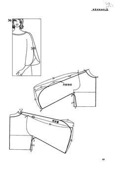Japanese book and handicrafts - Конструирование рукавов Sewing Sleeves, Sewing Pants, Sewing Clothes, Diy Clothes, Dress Sewing Patterns, Blouse Patterns, Clothing Patterns, Modelista, Pattern Drafting