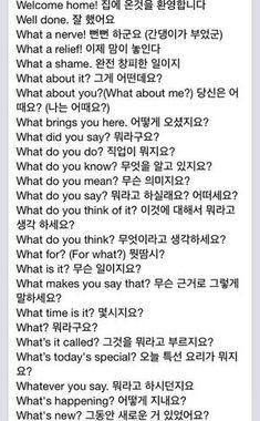 영어공부 Elegant Nails elegant nails and hair Learn To English, English Tips, Korean Words Learning, Korean Language Learning, English Writing, English Study, Learn Hangul, Korean Writing, Korean Lessons