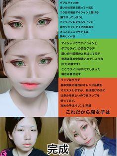 on in 2020 Kawaii Makeup Tutorial, Cosplay Makeup Tutorial, Male Cosplay, Cosplay Diy, Makeup Eye Looks, Eye Makeup, Anime Makeup, Korean Makeup, Face And Body