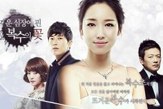 ice adonis korean drama