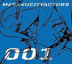 Mekakucity Actors (エネ)
