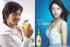 Smile Korea
