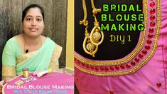 This video explained how to make a simple bridal blouse design in a professional way (DIY 1).