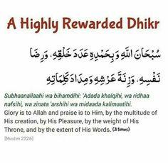 Reciting 3 times at Fajr is heavier in weight than continuous ibadah from dawn to forenoon as per Hadith (Riyad As Saliheen Allah Islam, Duaa Islam, Islam Hadith, Islam Quran, Alhamdulillah, Quran Pak, Islam Muslim, Hadith Quotes, Muslim Quotes