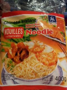 HS Brand - Chinese Instant Noodles