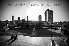 STUDIOFUNTAS - 街の風景 Willis Tower, Osaka, Building, Travel, Viajes, Buildings, Destinations, Traveling, Trips