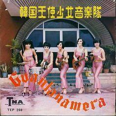 Han River Angels - Guantanamera (Vinyl) at Discogs