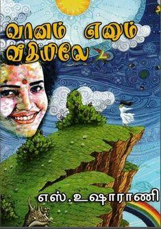 Novel Wattpad, Novels To Read Online, Romantic Novels To Read, Free Novels, Free Books To Read, Flag Photo, Free Reading, New Books, School Libraries