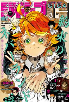 You are reading The Promised Neverland Chapter 97 in English. Read Chapter 97 of The Promised Neverland manga online. Poster Retro, Cute Poster, Collage Mural, Poster Anime, Anime Cover Photo, Japanese Poster Design, Japon Illustration, Manga Covers, Comic Covers