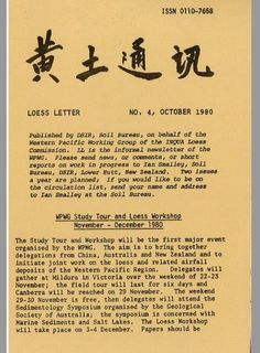 Loess Ground: Loess Letter [0110-7658]