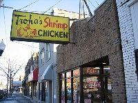 Trohas Shrimp & Chicken in Little Village...so tasty!!